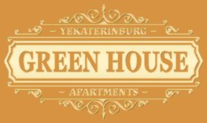 Грин Хаус - Апартаменты.  Квартиры посуточно Екатеринбург